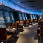 Sky Restaurant 634 (Musashi)
