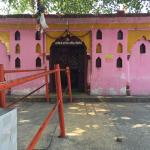 Atariya Temple