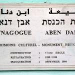 Aben Danan Plaque in various languages