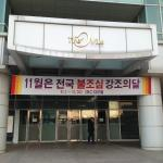 Photo of Incheon Airport Global Guesthouse
