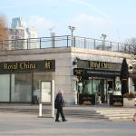 Royal China - Docklands