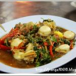 Stir Fried Scallop 150 Baht