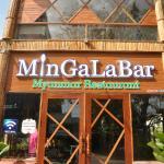Mingalabar Myanmar Restaurant
