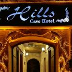 Photo of Hills Cave Hotel