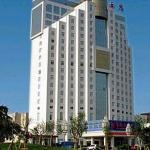 Photo de Blossom International Hotel