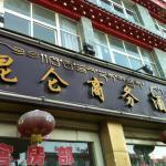 Kunlun Business Hotel
