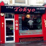 Little Tokyo照片