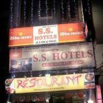 SS Hotel Foto