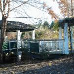 Gazebo/bridge