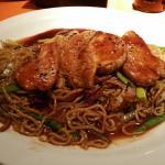 Beautiful chicken teryaki