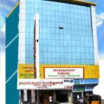 Ponnusamy Hotel Since 1954