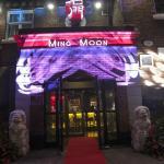 Ming Moon Wolverhampton Chinese Restaurant front door.