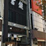 Miyakagi Foto
