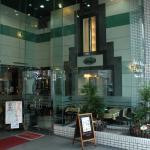 Photo de Atsugi Urban Hotel