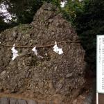 大きなさざれ石