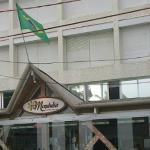Monduba Restaurante - Praia Pitangueiras