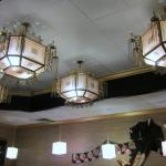 Ceiling Lighting and Wall Decor