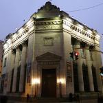 Museo del Banco Central de Reserva del Perú - externo