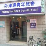 Sushi Boutique Hotel Shanghai Waitan Center