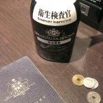 Foto de APA Hotel Kanda Eki Higashi