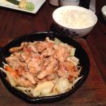 Chicken teriyaki with rice ordered separately.