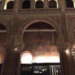 Moorish archway with artifact exhibits