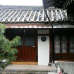 Sophia Guest House Foto