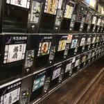 こんな感じの店内です。