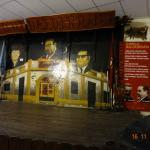 劇場和表演