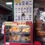 秦小姐豆浆店照片