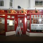 Kanton Chinese Takeaway in the East Side of Cromer