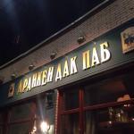 Фотография Drunken Duck pub