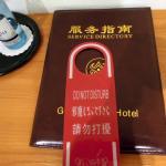 Hotel Gold Spring Foto