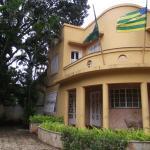 Museu Pedro Ludovico