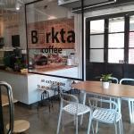Фотография Burkta Coffee
