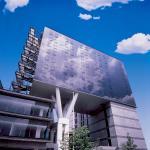 โรงแรมโตเกียว กรีน พาเลซ