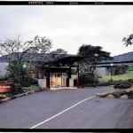 Hakone Yunohana Prince Hotel