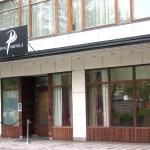 普羅菲酒店