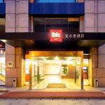 Ibis Hotel Nanjing Zhonghua