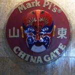 Foto de Mark Pi's Chinese Restaurant