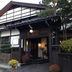Yamakyu front entrance