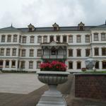 Kosaka Mine Office