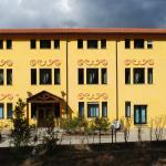림바라 호텔