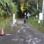 バス通りからこの山道を入って行きます。