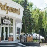 Restaurant-Brewery Fabrikant