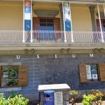 Основной вид Музея голубой марки