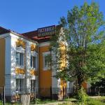 Na Kazanskoy Hotel