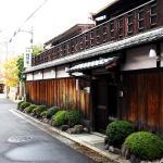 Kitanoya