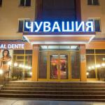 Chuvashiya Hotel Cheboksary