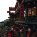 Ah Mei Tea House fr JiuFen Old Street